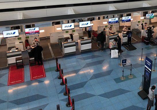 羽田空港国際線のファーストクラス・SFC・ビジネスクラスのチェックインカウンター