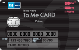To Me CARD Prime PASMO