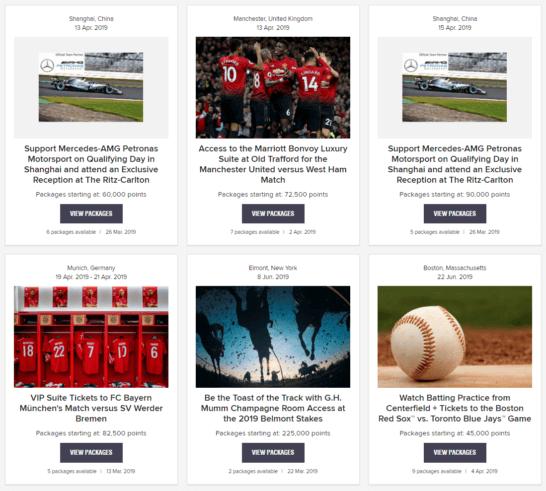 Marriott Bonvoy Momentsのスポーツカテゴリーページ