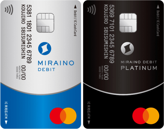 ミライノ デビットカード