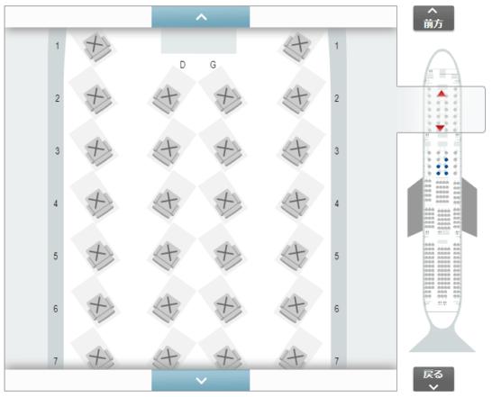 JAL国際線の座席指定画面