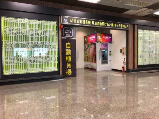 台湾の空港のATM