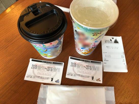 ディズニーバケーションパッケージのフリードリンク券でもらったコーヒー・キリンレモン