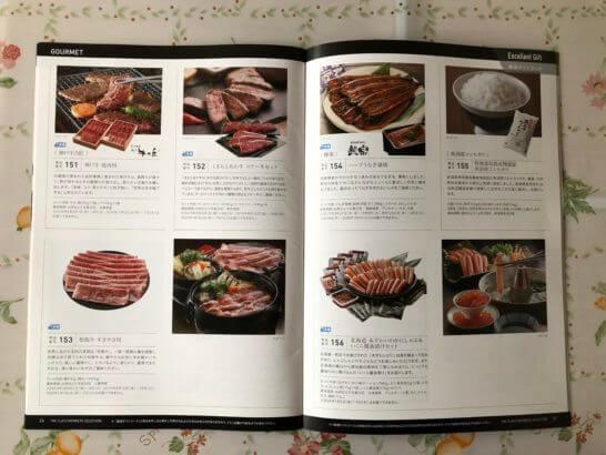 ザ・クラス メンバーズセレクションのお肉、うなぎ、お米、本ズワイのカニしゃぶ