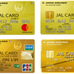 JAL CLUB-AカードとCLUB-Aゴールドカード