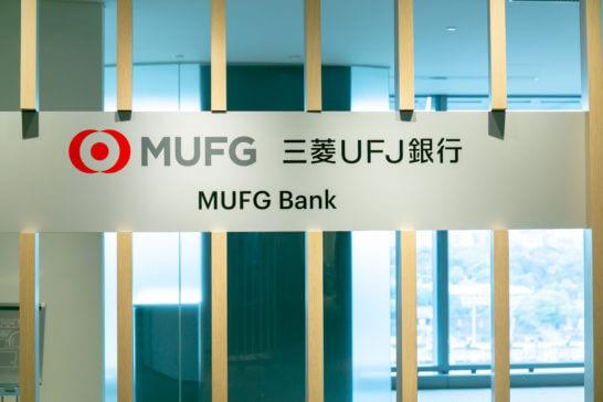 三菱UFJ銀行の入り口