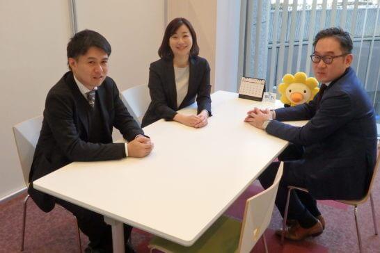 オリコカード重信さん、大木さん、横山さん