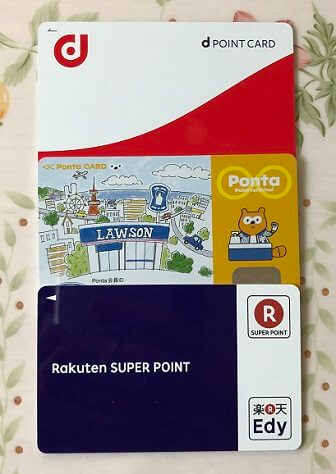 楽天ポイント、Pontaポイント、dポイントカード