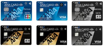台湾発行のANAカードの種類一覧