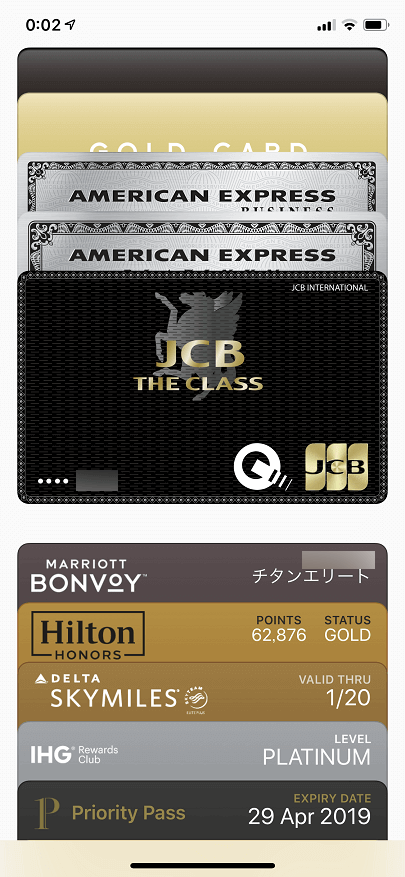 Apple Payに登録したJCB THE CLASS