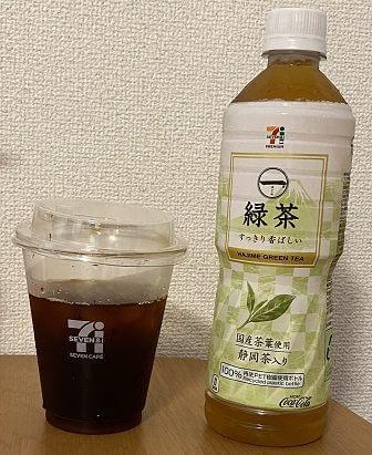 セブンマイルプログラムで交換したアイスコーヒーと緑茶