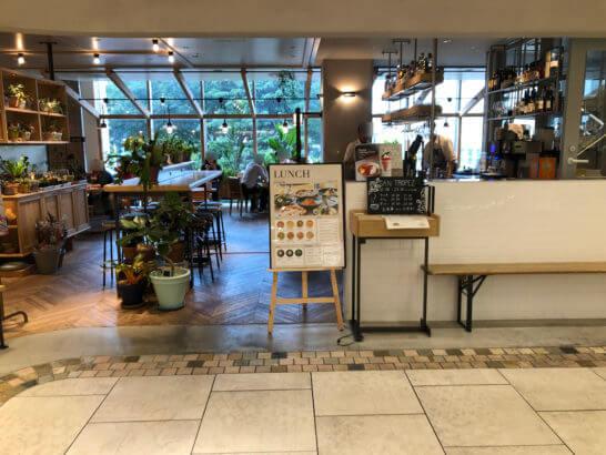 アトレ恵比寿のカフェ