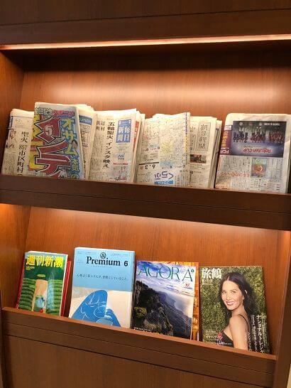 伊丹空港サクララウンジのテーブル席の新聞・雑誌