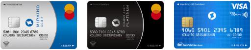 3種類の住信SBIネット銀行のデビットカード