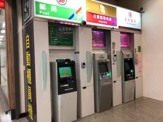 台湾の台北松山空港のATM