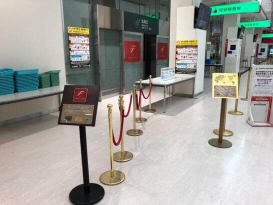 伊丹空港のJALファーストクラス エントランス