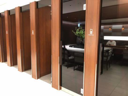 伊丹空港のサクララウンジの携帯電話通話スペース一覧