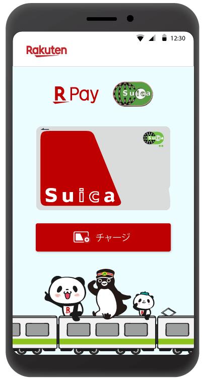 楽天カードによるチャージでポイント付与対象の楽天ペイのSuica