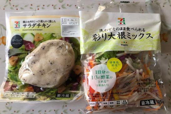 セブンイレブンのサラダチキン、生野菜