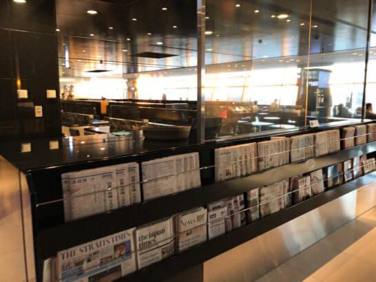 ANAラウンジ(羽田空港国際線)の雑誌・新聞類