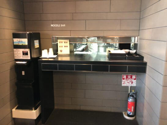 羽田空港国際線のANAラウンジのヌードルバー