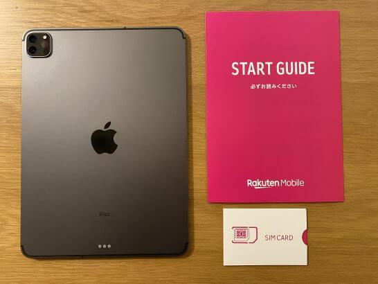 楽天モバイルのSIMカードとiPad Pro