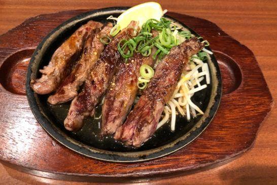 関空のぼてぢゅうの特選牛ハラミ鉄板焼き