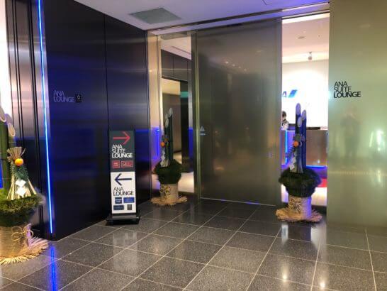 羽田空港国際線のANAラウンジとANAスイートラウンジの入り口