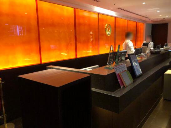 羽田空港のサクララウンジ・ダイヤモンドプレミアムラウンジの受付(南ウイング)