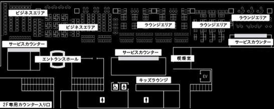 羽田空港国内線ANAラウンジ(本館南)の地図