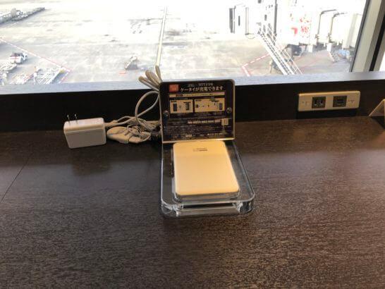 羽田空港国内線サクララウンジのケータイ充電器