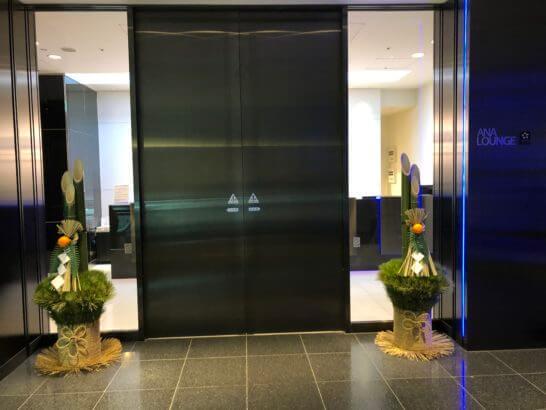 ANAラウンジ(羽田空港国際線)の入り口