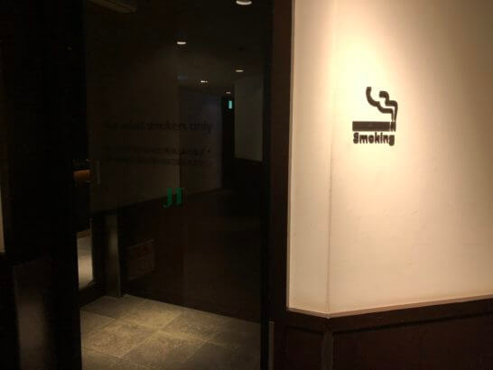 羽田空港ダイヤモンドプレミアラウンジ・サクララウンジの喫煙室