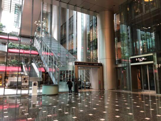 SBI証券のオフィスがある泉ガーデンタワー