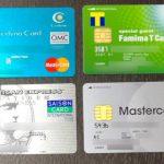 銀行口座不要で作成できるクレジットカード