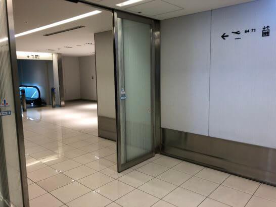 ANAラウンジ 羽田空港国内線(本館南)の出口