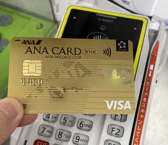 ANA VISA ワイドゴールドカードでVisaのタッチ決済を利用したシーン