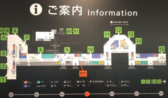 羽田空港のフロアマップ
