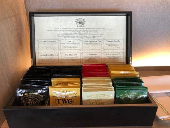 東京マリオットホテルのクラブラウンジのお茶類