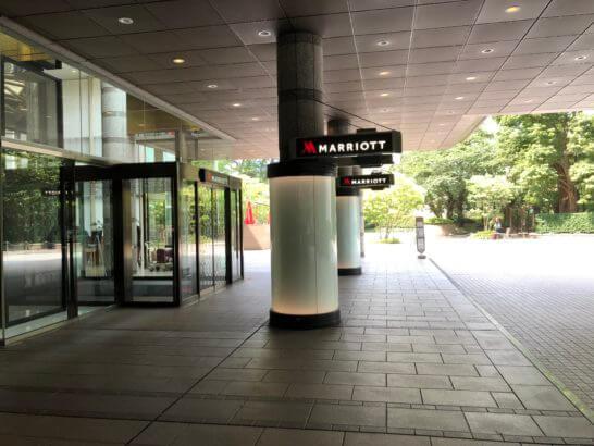 東京マリオットホテルの玄関