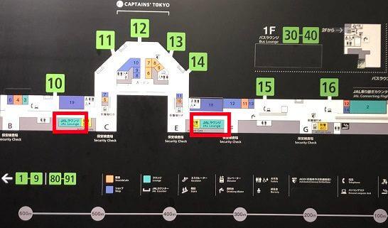 羽田空港国内線第1ターミナルの地図