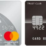 TRUST CLUB プラチナマスターカードとプラチナVisaカード