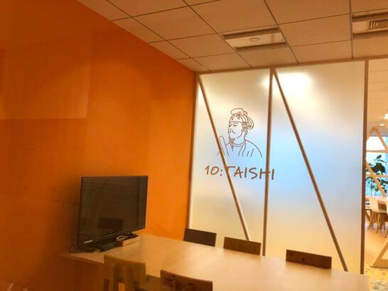 マネーフォワードの会議室