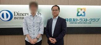 まつのすけと三井住友トラストクラブ株式会社 五十嵐 代表取締役社長