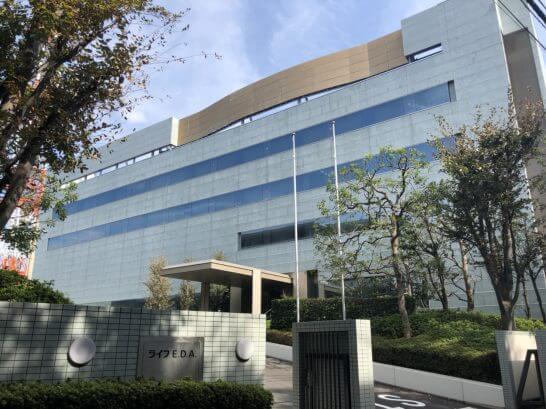ライフカード株式会社のEDAセンター