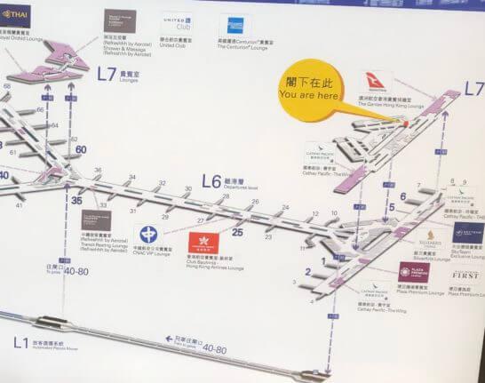 香港国際空港のセンチュリオンラウンジまでの行き方