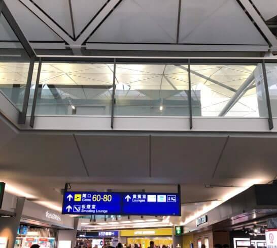 香港国際空港の60-80方面