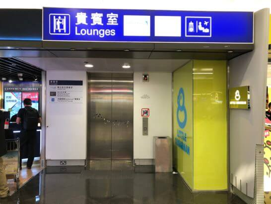 香港国際空港のセンチュリオンラウンジへのエレベーター