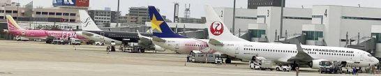 JAL・スカイマーク・スターフライヤー・フジドリームエアラインズの飛行機