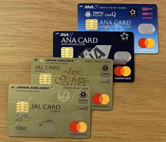 MastercardブランドのJALカード、JGCケード、ANAカード2枚